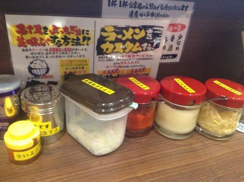 20150314_町田商店-004