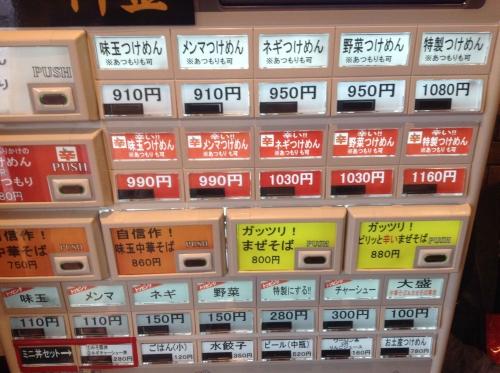 20150419_つけめんTETSU町田店-001