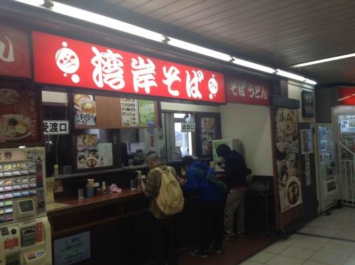 20150426_湾岸そば新木場駅-002