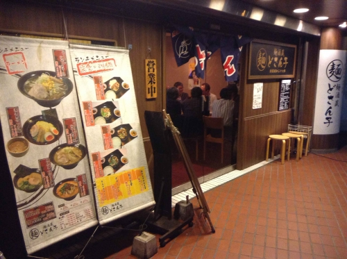 20150426_どさん子新木場店-001