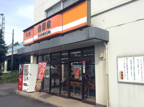 20150523_吉野家相模原店-001