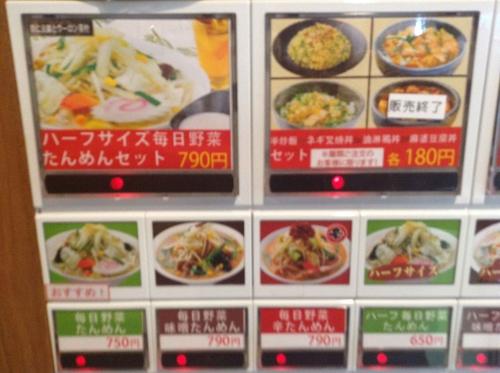 20150529_たんめん専門店百菜ビナウォーク店-002
