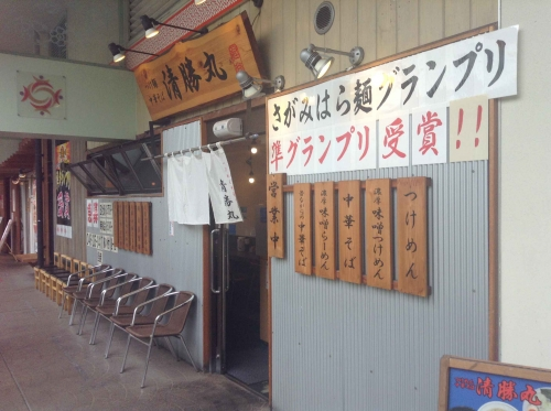 20150529_清勝丸-001