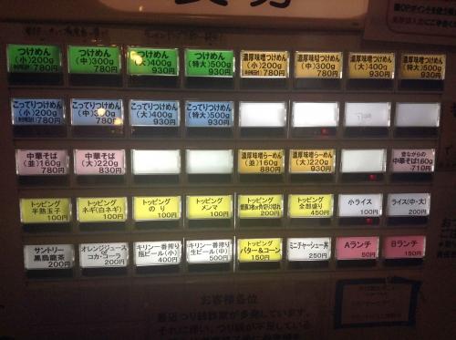 20150529_清勝丸-003