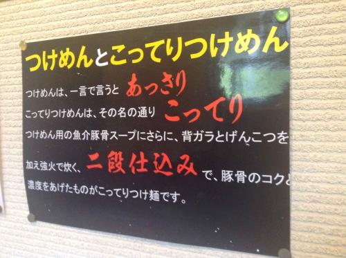 20150529_清勝丸-004