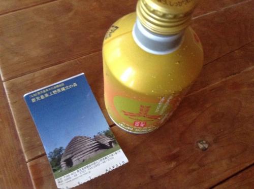 20150607_上野原縄文の森-009