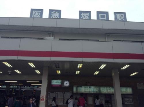 20150511_阪急塚口駅-001