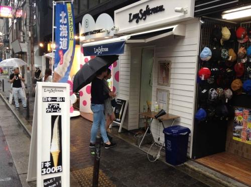 20150611_LongSoftcreamアメリカ村店-002