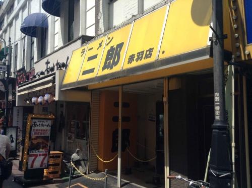 20150620_ラーメン二郎赤羽店-001