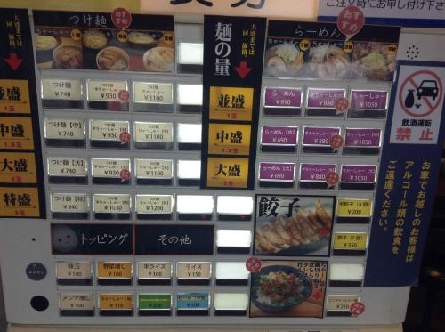 20150627_小川流厚木棚沢店-002
