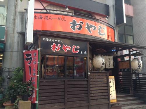20150629_おやじ本店-001