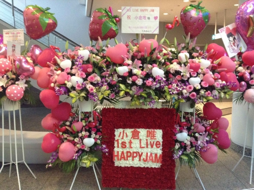 20150705_小倉唯1stLiveHappyJam-001
