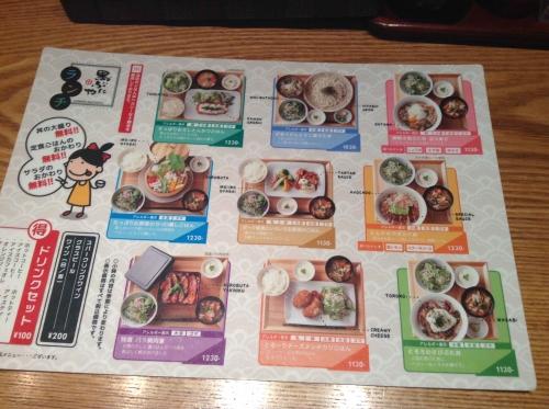 20150721_黒ぶたやルミネ町田店-002