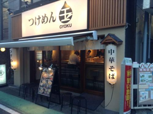 20150721_つけめん玉町田店-001