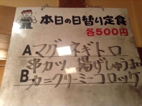 20150722_さくら水産人形町店-002