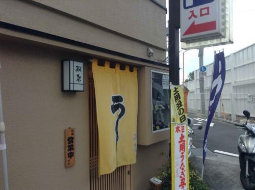 20150724_双葉-001