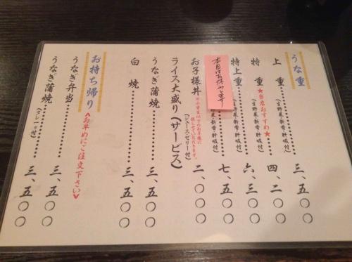 20150724_双葉-002