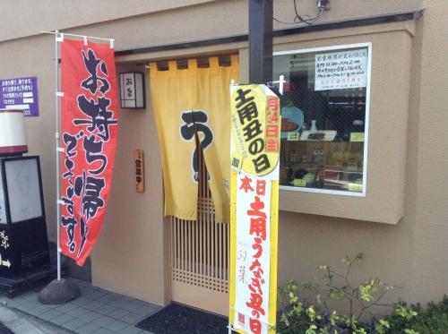 20150724_双葉-004