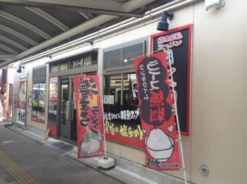 20150725_大和家淵野辺店-001