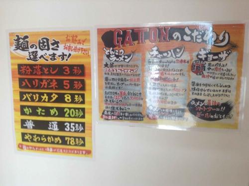 20150814_がってん-004