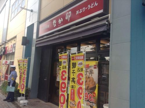 20150905_なか卯橋本店-001