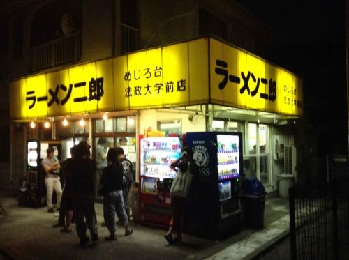 20150919_ラーメン二郎めじろ台法政大学前店-001