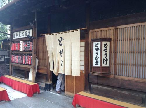 20150920_駒形どぜう本店-003