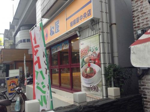 20150926_松屋相模原中央店-002