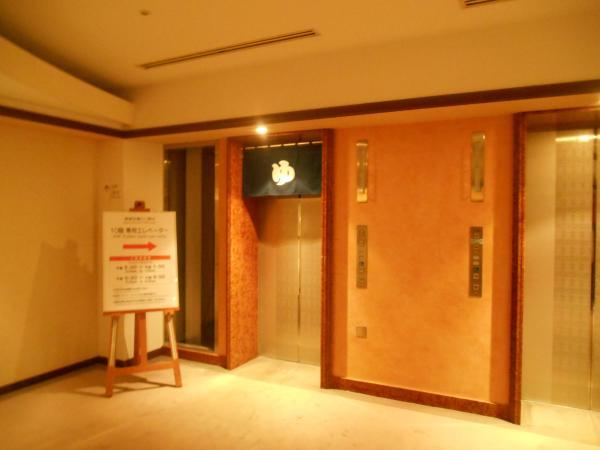エレベーターゆの