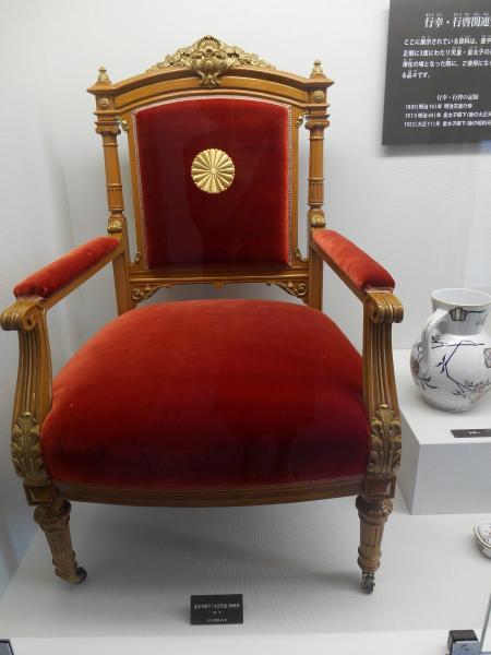 皇室用椅子
