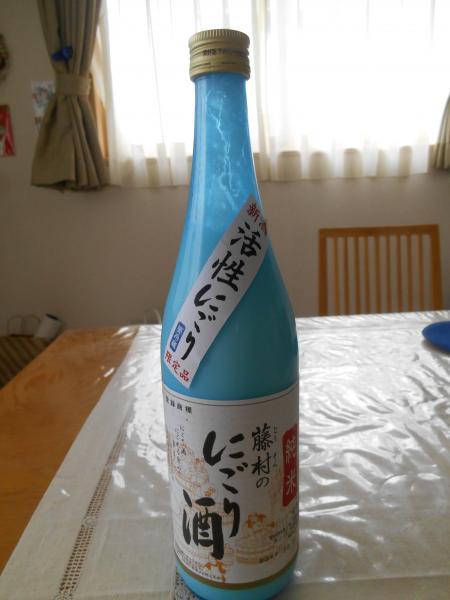 にごり酒1