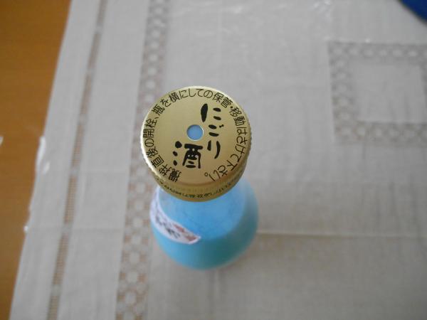 にごり酒2