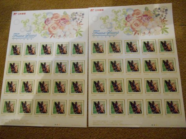 ちょこの切手1