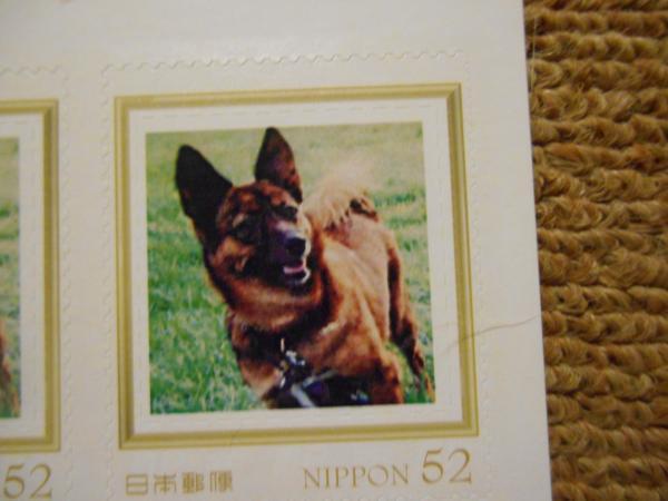 ちょこの切手4