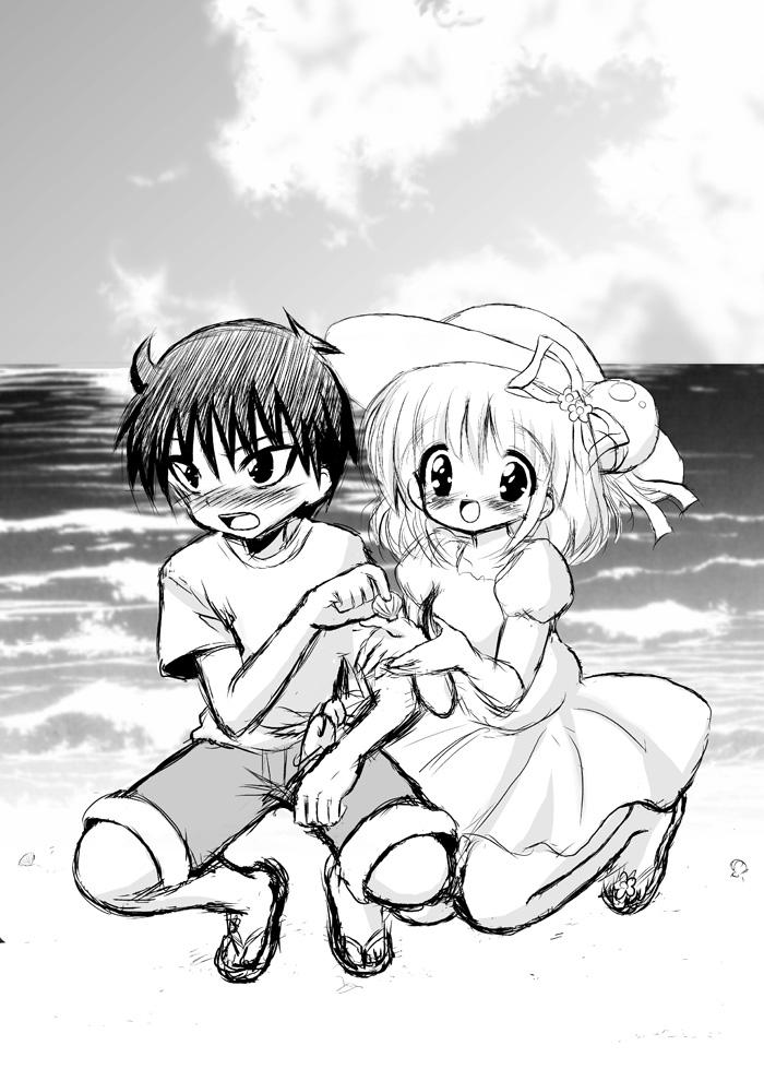 tutoakaumi.jpg