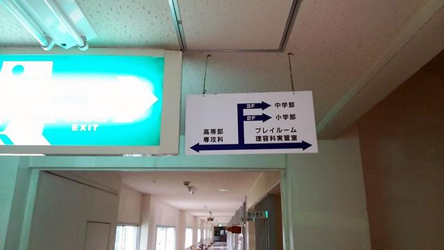 2016_0917_1.jpg