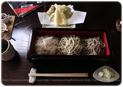 sayomaru18-312.jpg