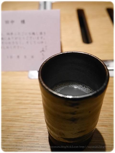 sayomaru18-330.jpg