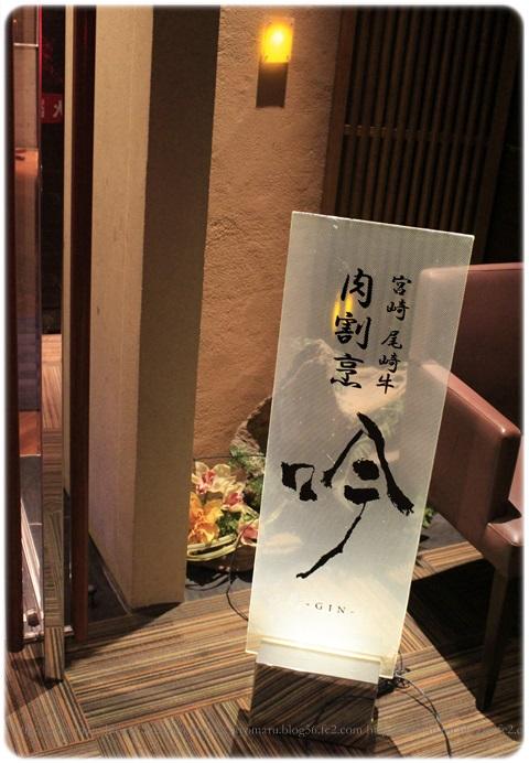 sayomaru18-352.jpg