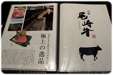 sayomaru18-353.jpg