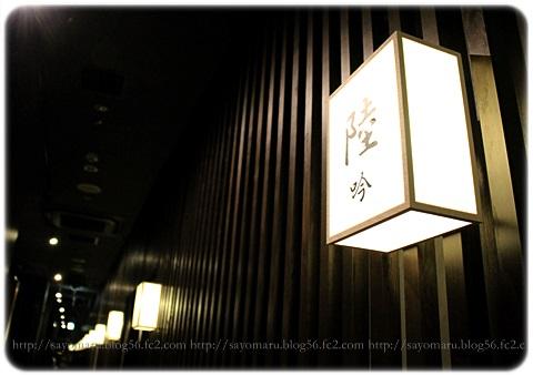 sayomaru18-368.jpg