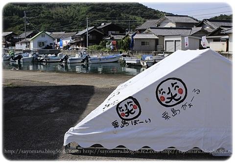 sayomaru18-414.jpg