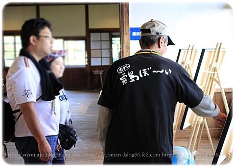 sayomaru18-420.jpg