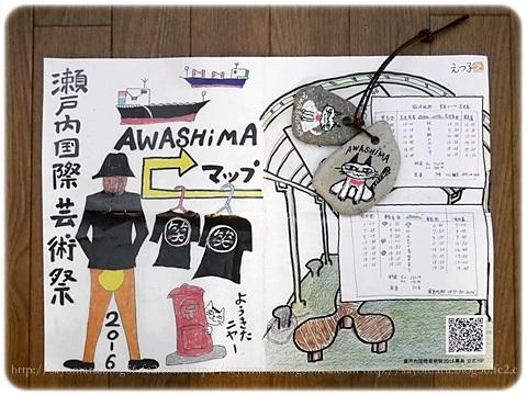 sayomaru18-444.jpg