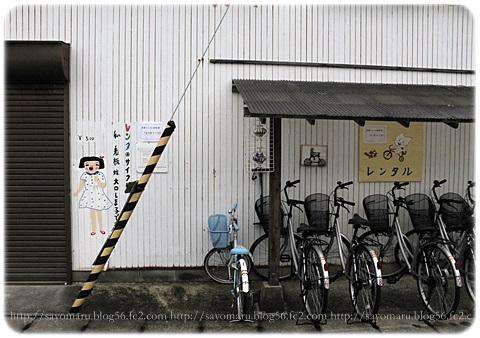 sayomaru18-446.jpg