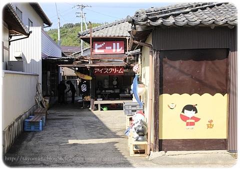 sayomaru18-448.jpg