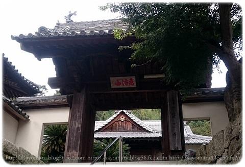 sayomaru18-454.jpg