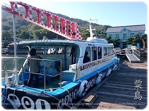sayomaru18-459.jpg
