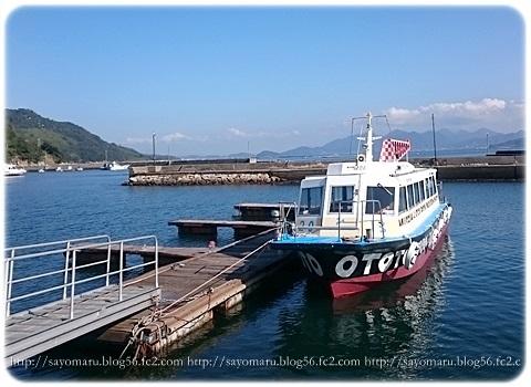 sayomaru18-460.jpg