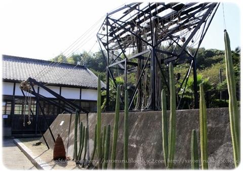 sayomaru18-467.jpg
